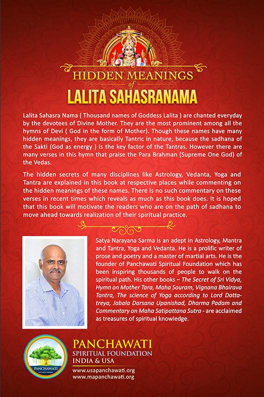 BC_Hidden_Meanings_Of_Lalita_Sahasranama