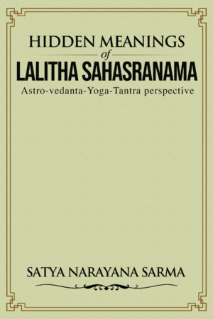 Hidden meanings of Lalita Sahasranama Front Cover