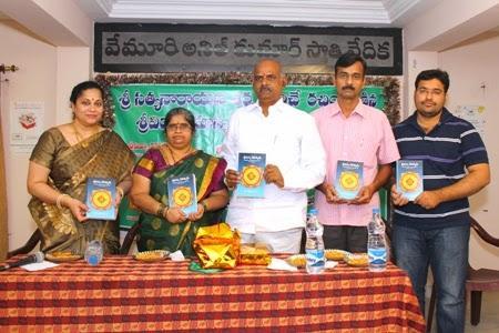 'శ్రీవిద్యా రహస్యం' పుస్తకావిష్కరణ - Dec 2014